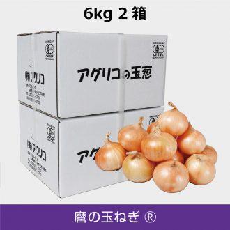 T-M6kg-2box-2size